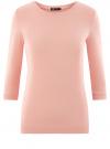 Свитшот базовый с рукавом 3/4 oodji #SECTION_NAME# (розовый), 14801021-3B/45493/4000N
