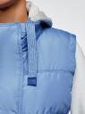Жилет стеганый с контрастным капюшоном из трикотажа oodji для женщины (синий), 19400016-4B/16309/7502N