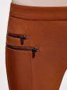 Брюки зауженные с декоративными молниями oodji для женщины (коричневый), 11706194/35589/3700N