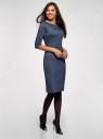 Платье приталенное с вырезом-лодочкой oodji #SECTION_NAME# (синий), 14011011-1/46979/2975J - вид 6