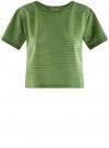 Футболка укороченная из ткани в полоску oodji #SECTION_NAME# (зеленый), 15F01002-2/46690/6200N