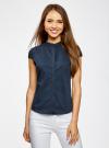 Рубашка с коротким рукавом из хлопка oodji #SECTION_NAME# (синий), 11403196-1/18193/7900N - вид 2