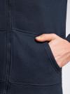 Толстовка на молнии с капюшоном oodji для мужчины (синий), 5B115003M/44119N/7900N - вид 5