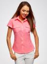 Рубашка базовая с коротким рукавом oodji #SECTION_NAME# (розовый), 11402084-5B/45510/4000Y - вид 2