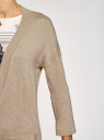 Кардиган без застежки с карманами oodji для женщины (бежевый), 73212397B/45904/3300M