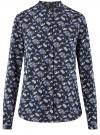 Блузка из вискозы с воротником-стойкой oodji #SECTION_NAME# (синий), 21411063-3B/48458/7970F