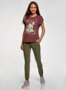Комплект трикотажных брюк (2 пары) oodji #SECTION_NAME# (зеленый), 16700030-15T2/46173/6800N - вид 6