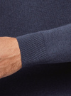 Пуловер базовый с V-образным вырезом oodji #SECTION_NAME# (синий), 4B212007M-1/34390N/7902M - вид 5