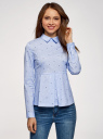 Блузка хлопковая с баской oodji #SECTION_NAME# (синий), 13K00001B/26357/7079Q - вид 2