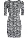 Платье трикотажное облегающее oodji #SECTION_NAME# (серый), 14001121-3B/16300/1029L