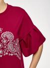 Платье прямого силуэта с воланами на рукавах oodji #SECTION_NAME# (красный), 14000172-1/48033/4920P - вид 5