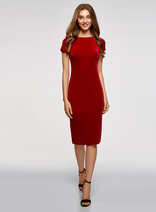 Платье миди с вырезом на спине oodji #SECTION_NAME# (красный), 24001104-8B/48621/4500N