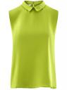 Блузка базовая без рукавов с воротником oodji #SECTION_NAME# (зеленый), 11411084B/43414/6A00N