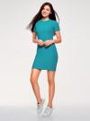 Платье трикотажное с коротким рукавом oodji #SECTION_NAME# (бирюзовый), 14011007B/45262/7300N - вид 6