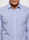 Рубашка хлопковая в полоску oodji #SECTION_NAME# (синий), 3L110318M/47942N/1075C - вид 4