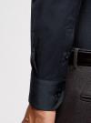 Рубашка базовая приталенная oodji для мужчины (синий), 3B140000M/34146N/7900N - вид 5