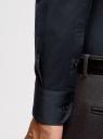 Рубашка базовая приталенная oodji #SECTION_NAME# (синий), 3B140000M/34146N/7900N - вид 5