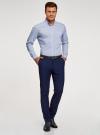 Рубашка приталенная с пуговицами на воротнике oodji #SECTION_NAME# (синий), 3L110256M/46247N/1075C - вид 6