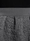 Юбка из фактурной ткани на эластичном поясе oodji #SECTION_NAME# (серый), 14100019-3/46005/2500M - вид 4