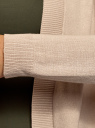 Кардиган удлиненный без застежки oodji для женщины (бежевый), 63212574-1/45641/3300N