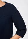 Жакет свободного силуэта на крючках oodji для женщины (синий), 11200253-2/42054/7900N