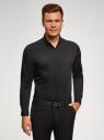 Рубашка базовая приталенная oodji #SECTION_NAME# (черный), 3B140002M/34146N/2900N - вид 2