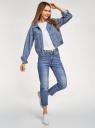 Куртка джинсовая на кнопках oodji #SECTION_NAME# (синий), 11109040/42559/7500W - вид 6