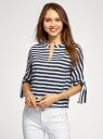 Блузка полосатая в морском стиле oodji #SECTION_NAME# (синий), 21408053-1/42888/7912S - вид 2