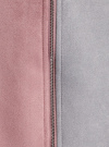 Юбка из искусственной замши на молнии oodji #SECTION_NAME# (розовый), 18H05018/47301/4A23B - вид 5