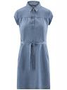 Платье из лиоцелла с поясом oodji для женщины (синий), 22909022-2B/45372/7000W
