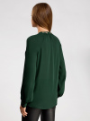 Блузка из струящейся ткани с металлическим украшением oodji #SECTION_NAME# (зеленый), 21414004/45906/6900N - вид 3