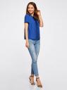 Блузка с коротким рукавом и контрастной отделкой oodji #SECTION_NAME# (синий), 11401254/42405/7529B - вид 6