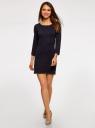 Платье из фактурной ткани с рукавом 3/4 oodji #SECTION_NAME# (синий), 14001064-4/43665/7900N - вид 2