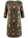 Платье принтованное прямого силуэта oodji #SECTION_NAME# (зеленый), 21900322-1/42913/6859F