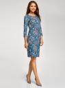 Платье трикотажное с вырезом-капелькой на спине oodji #SECTION_NAME# (синий), 24001070-5/15640/7630F - вид 6