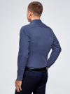 Рубашка принтованная приталенного силуэта oodji #SECTION_NAME# (синий), 3L110228M/19370N/7975G - вид 3
