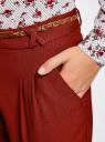 Брюки из фактурной ткани с ремнем oodji #SECTION_NAME# (красный), 21714019-3/46742/4900N - вид 4