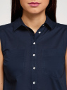 Топ базовый хлопковый oodji для женщины (синий), 11401250B/45510/7900N