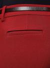 Брюки с отворотами и ремнем oodji #SECTION_NAME# (красный), 11703057-10/46991/4900N - вид 4