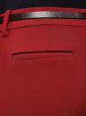 Брюки с отворотами и ремнем oodji для женщины (красный), 11703057-10/46991/4900N
