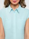 Рубашка хлопковая с нагрудными карманами oodji #SECTION_NAME# (бирюзовый), 13L11008/47730/6500N - вид 4