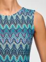 Топ из фактурной ткани с этническим узором oodji для женщины (бирюзовый), 15F05004/45509/7541E