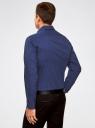Рубашка хлопковая в мелкую графику oodji #SECTION_NAME# (синий), 3L110303M/44425N/7579G - вид 3