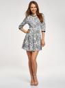 Платье трикотажное со складками на юбке oodji #SECTION_NAME# (белый), 14001148-1/33735/1229E - вид 2