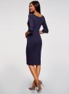 Платье облегающего силуэта с воланами на рукавах oodji #SECTION_NAME# (фиолетовый), 63912224/47002/8800N - вид 3