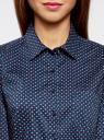 Рубашка базовая с нагрудным карманом oodji #SECTION_NAME# (синий), 11403205-9/26357/7543G - вид 4