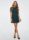 Платье свободного силуэта из фактурной ткани oodji для женщины (зеленый), 14000162/45984/6C00N