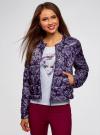 Куртка стеганая с круглым вырезом oodji для женщины (фиолетовый), 10203072B/42257/7983E - вид 2