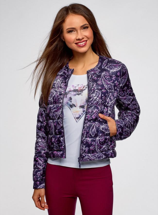 Куртка стеганая с круглым вырезом oodji для женщины (фиолетовый), 10203072B/42257/7983E