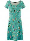 Платье трикотажное с юбкой-трапецией oodji #SECTION_NAME# (зеленый), 14001209-1/42626/6D41U